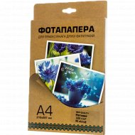 Фотобумага матовая «White Paper» 220 г/м2, А4, 50 л.