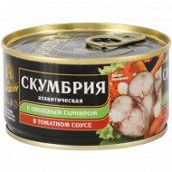 Скумбрия «За Родину» в томатном соусе, c овощным гарниром 185 г.