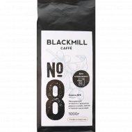 Кофе жареный в зернах «BlackMill» смесь №8, 1000 г.
