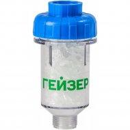 Фильтр для воды «Гейзер» 1ПФ, 32063