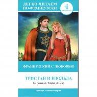 Книга «Французский с любовью. Тристан и Изольда»