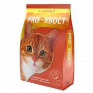Корм для кошек «PROхвост» курица, 350 г