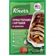 Сухая смесь «Knorr» сочные ребрышки с картошкой по-деревенски, 23 г.