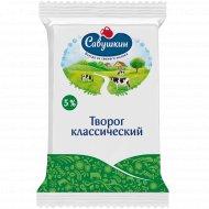 Творог классический «Савушкин», 5%, 200 г.