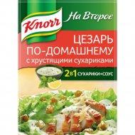 Сухая смесь «Knorr» Цезарь по-домашнему с хрустящими сухариками, 30 г.