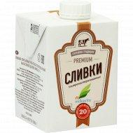 Сливки «Milkavita» ультрапастеризованные, 20%, 500 г
