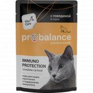 Корм для кошек «ProBalance» c говядиной в соусе, 85 г