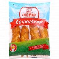 Сыр «Сочинский» копченый косичка, 55 г.