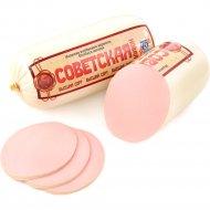 Колбаса вареная «Советская» высшего сорта, 1 кг., фасовка 0.9-1.1 кг