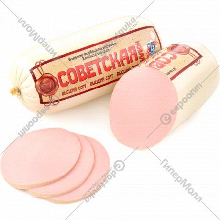Колбаса вареная «Советская» высшего сорта, 1 кг., фасовка 1.1-1.4 кг