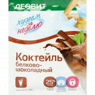 Коктейль белково-шоколадный, 40 г.