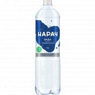 Вода питьевая «Нарач» среднегазированная 1.5 л.