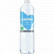 Вода питьевая «Нарач» негазированная 1.5 л.