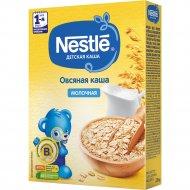 Каша молочная «Nestle» овсяная, 220 г.