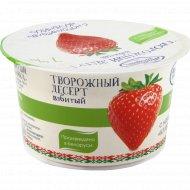 Десерт творожный взбитый «Молочный Гостинец» клубника 7%, 125 г.