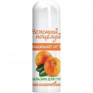 Бальзам для губ «Апельсиновый» 3.5 г.