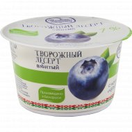 Десерт творожный взбитый «Молочный Гостинец» черника 7%, 125 г.