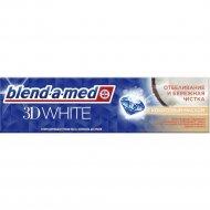 Зубная паста «Blend-a-med»3D White отбеливание, 100 мл