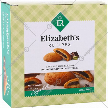 Печенье «Рецепты Элизабет» с фисташками и шоколадной начинкой, 300 г.