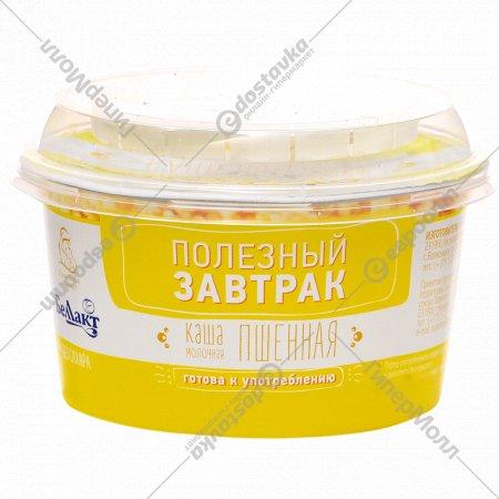 Каша молочная пшенная «Полезный завтрак» 3%, 150 г.