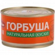 Горбуша «РыбаХит» натуральная, куски, 240 г.