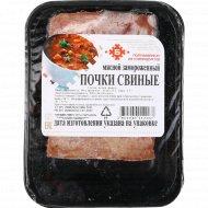 Почки свиные замороженные 1 кг., фасовка 0.9-1 кг