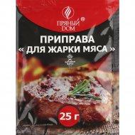 Приправа сухая «Пряный дом» Для жарки мяса, 25 г.