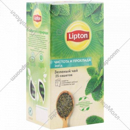 Чай зеленый «Lipton» mint, 25х1.4 г.