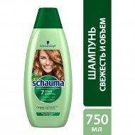 Шампунь для волос «Schauma» 7 трав, 750 мл