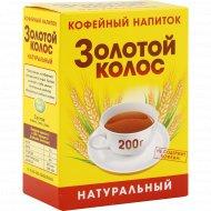 Кофейный напиток «Золотой колос» натуральный, 200 г.