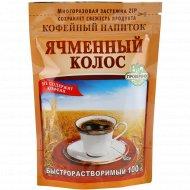 Кофейный напиток сухой «Ячменный колос» растворимый, 100 г.
