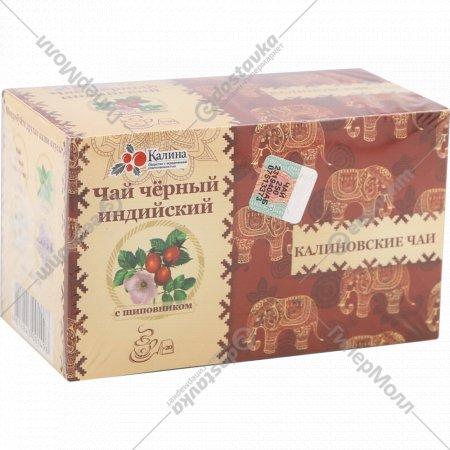 Чай черный «Калиновские чаи» индийский с шиповником, 20х1.8 г.