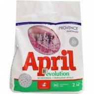 Средство моющее синтетическое «April» для ручной стирки, 2 кг.