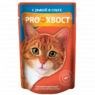 Корм для кошек «PROхвост» рыба в соусе, 85 г.