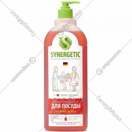 Антибактериальный гель для посуды «Synergetic» сочный арбуз, 1 л.
