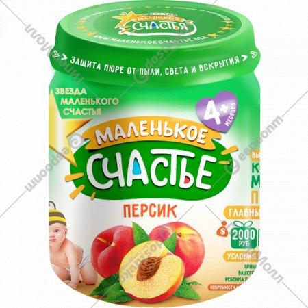 Пюре «Маленькое счастье» из яблок и персиков, 90 г.
