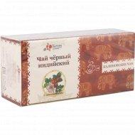 Чай черный «Калиновские чаи» индийский, с шиповником, 20х1.2 г.