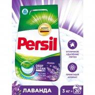 Стиральный порошок «Persil» лаванда, для белого белья, 3 кг.