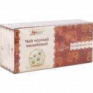 Чай черный «Калиновские чаи» индийский, с ромашкой, 20х1.2 г.