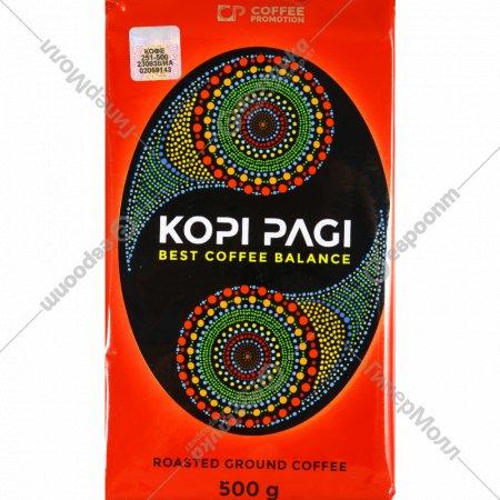 Кофе натуральный «Kopi Раgi» жареный, 500 г.