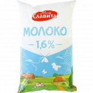 Молоко питьевое «Моя Славита» пастеризованное 1.6%, 0.9 л.