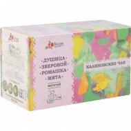 Фиточай «Калиновские чаи» душица-зверобой-ромашка-мята, 20х1.5 г.