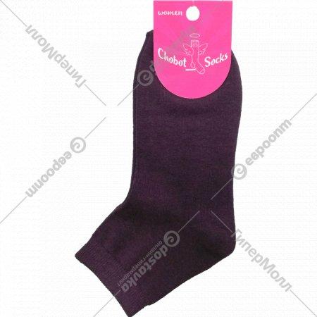 Носки женские.