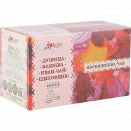 Фиточай «Калиновские чаи» душица, клюква, иван-чай, 20х2 г.