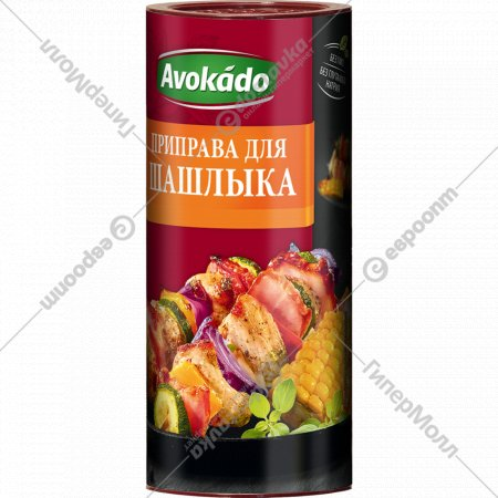 Приправа «Avokado» для шашлыка 170 г.