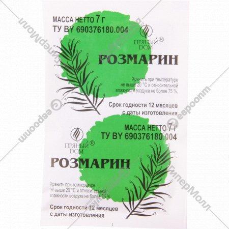 Розмарин сушеный «Пряный Дом» 7 г.