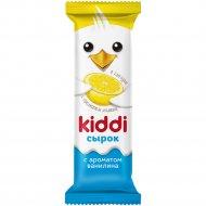 Сырок творожный «Kiddi» 20%, лимон, 40 г.