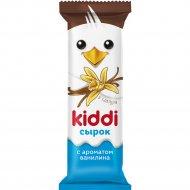 Сырок творожный «Kiddi» 20%, ваниль, 40 г.