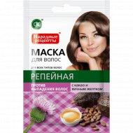 Маска для волос «Репейная» с какао и яичным желтком, 30 мл.