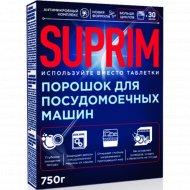 Порошок для посудомоечных машин «Suprim» 0.75 кг.
